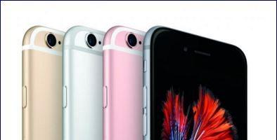 iPhone 6s l'inaffondabile: pregi, difetti, prezzo